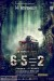 6-5=2 (2013) - Found Footage Films Movie Poster (Found footage Horror)