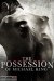 The Possession of Michael King (2014) - Found Footage Films Movie Poster (Found Footage Horror)