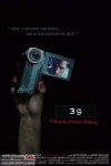 39: A film By Carroll McKane (2006) - Found Footage Film Movie Poster (Found Footage Horror)