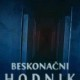 Beskonacni Hodnik (2013) - Found Footage Films Movie Poster (Found footage Horror)