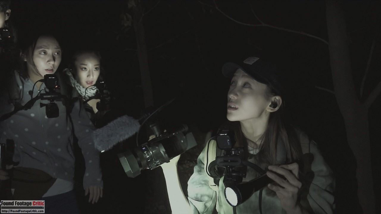 Gonjiam: Haunted Asylum (2018) - Found Footage Films Movie Fanart (Found Footage Horror Movies)