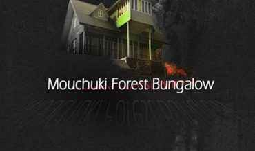 Mouchuki Forest Bungalow (2011) - Found Footage Films Movie Poster (Found Footage Horror Movies)