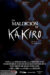 The Curse of Kakiro (2015) - Found Footage Films Movie Poster (Found Footage Horror Movies)