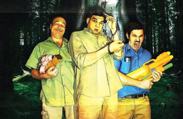 Paranormal Bad Trip 3D (2014) - Found Footage Films Movie Poster (Found Footage Horror)