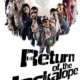 Return of the Jackalope (2006) - Found Footage Films Movie Poster (Found Footage Comedy Movies)