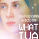 What Iva Recorded (2005) - Found Footage Films Movie Poster (Found Footage Drama Movies)