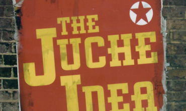 The Juche Idea (2008) - Found Footage Films Movie Poster (Found Footage Comedy Movies)